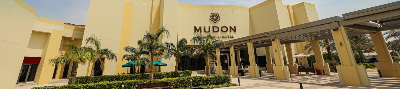 Mudon Community Center