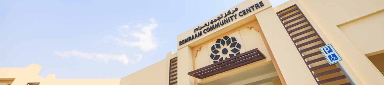 Remraam Community Centre