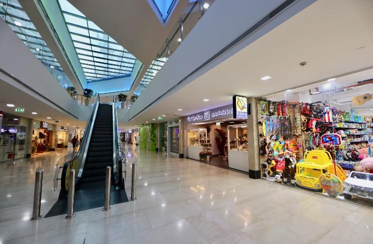 Bay Avenue shopping mall