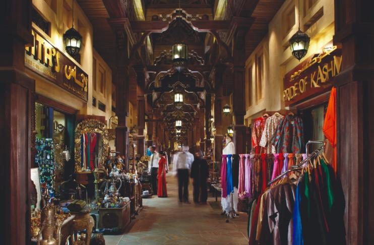 Souk Madinat Jumeirah Market