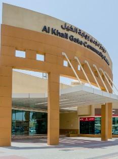 Al Khail Community Centre